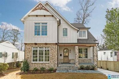 1603 Oxmoor Rd, Homewood, AL 35209 - #: 845672