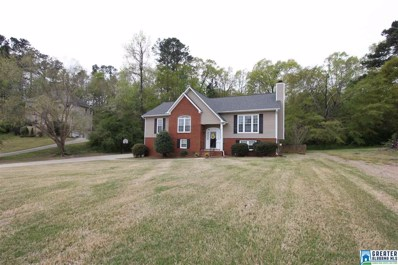 131 Heather Ridge Dr, Pelham, AL 35124 - #: 845750