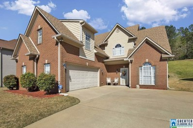 5385 Summerset Way, Bessemer, AL 35022 - #: 846230