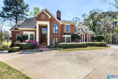 4988 Heather Point, Birmingham, AL 35242 - #: 846343