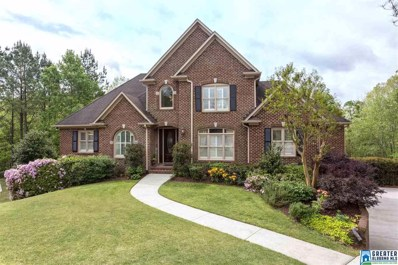 609 Reynolds Way, Vestavia Hills, AL 35242 - #: 846421