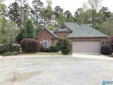 234 Glen Abbey Dr, Oneonta, AL 35121 - #: 846503