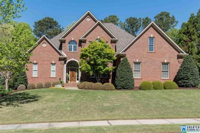 1258 Lake Trace Cove, Hoover, AL 35244 - #: 846569