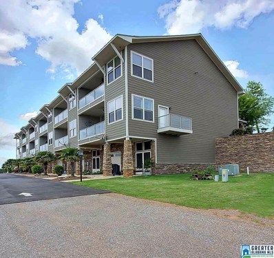 1140 Ranch Marina Rd, Pell City, AL 35128 - #: 846922