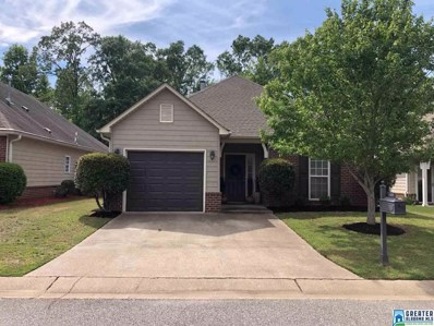 429 Holland Lakes Dr N, Pelham, AL 35124 - #: 847101