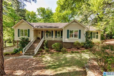 5573 Heath Row Dr, Birmingham, AL 35242 - #: 847135