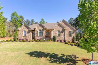 140 Grace Way, Odenville, AL 35120 - #: 847148
