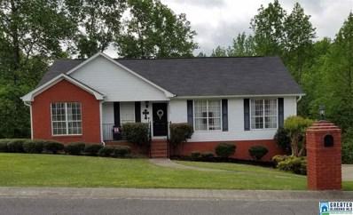 6254 Spring Hollow Rd, Gardendale, AL 35071 - #: 847173