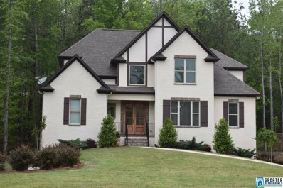 520 Bent Creek Trc, Pelham, AL 35043 - #: 847271