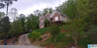 520 Brooke Way, Trussville, AL 35173 - #: 847282