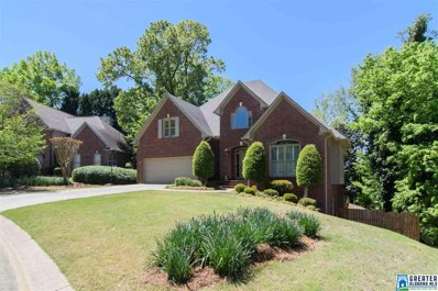341 Delcris Ct, Homewood, AL 35226 - #: 847440