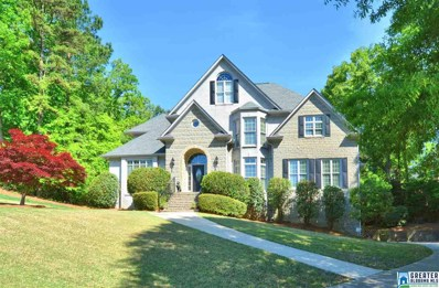 818 Highland Lakes Way, Birmingham, AL 35242 - #: 847690