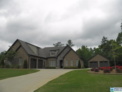 344 Grey Oaks Dr, Pelham, AL 35124 - #: 847765