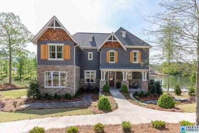 2016 Blackridge Rd, Hoover, AL 35244 - #: 848012