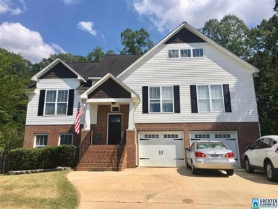 104 Independence Cir, Helena, AL 35080 - #: 848057