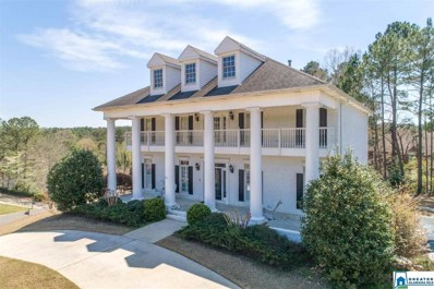 2557 Inverness Point Dr, Hoover, AL 35242 - #: 848260