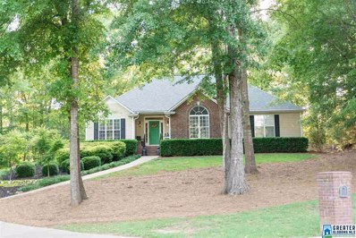 420 Patches Ln, Pell City, AL 35128 - #: 848661