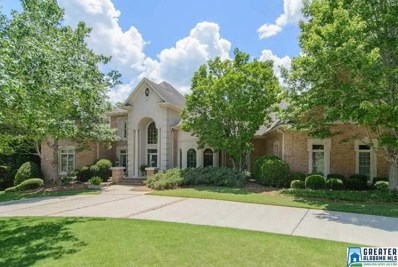 2108 Swan Lake Cove, Hoover, AL 35244 - #: 848842