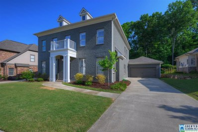 857 Fieldstown Cir, Gardendale, AL 35071 - #: 848845