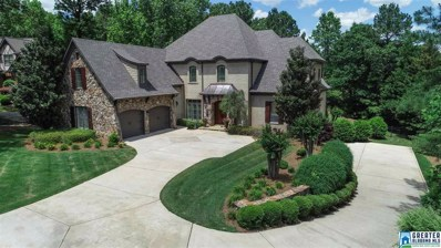 1505 Highland Gate Point, Hoover, AL 35244 - #: 849670