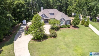 6109 Oak Summit Ln, Gardendale, AL 35071 - #: 849717