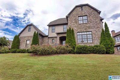 506 Boulder Lake Way, Vestavia Hills, AL 35242 - #: 850085