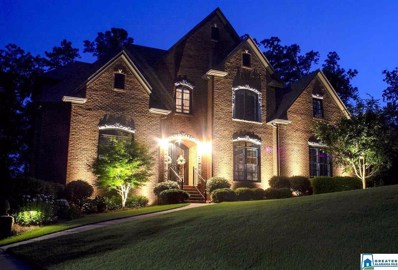 1723 Lake Hardwood Dr, Hoover, AL 35242 - #: 850190