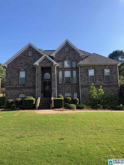 405 Hampstead Cir, Kimberly, AL 35091 - #: 851014
