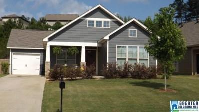 530 Briar Ridge Cir, Odenville, AL 35120 - #: 851189