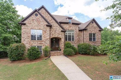 17 Fern Creek Cir, Springville, AL 35146 - #: 851262