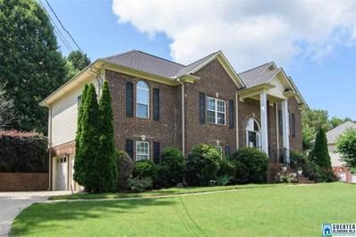 799 S Hillcrest Rd, Odenville, AL 35120 - #: 851420