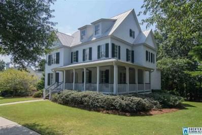 594 Founders Park Dr, Hoover, AL 35226 - #: 851542