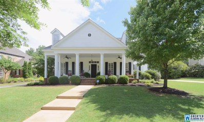 636 W Founders Park Dr, Hoover, AL 35226 - #: 852006