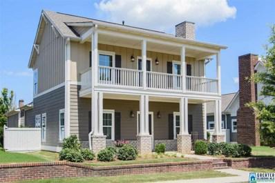 125 White Cottage Rd, Helena, AL 35080 - #: 852131