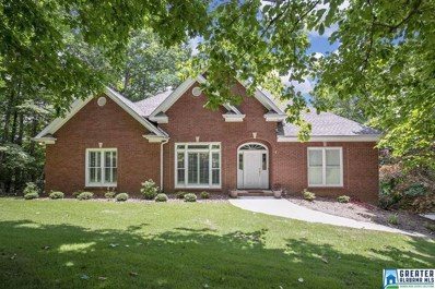 120 Heritage Ridge, Springville, AL 35146 - #: 852364