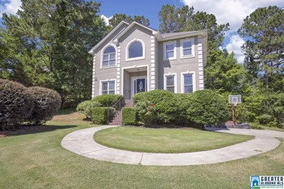 113 Glen Abbey Ln, Alabaster, AL 35007 - #: 852425