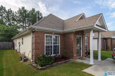 106 Highview Cove, Pelham, AL 35124 - #: 852597