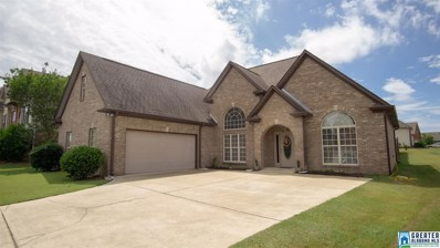 380 Waterford Cove Trl, Calera, AL 35040 - #: 852714
