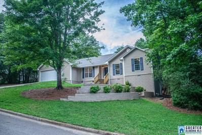3560 Great Oak Ln, Birmingham, AL 35223 - #: 852743