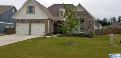 190 Sweetwater Way, Springville, AL 35146 - #: 852760