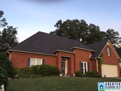 1517 Parkside Ct, Homewood, AL 35209 - #: 852824