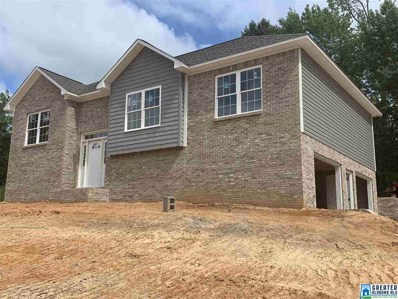 10980 Trace Dr, Warrior, AL 35180 - #: 852845