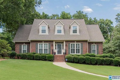 1689 Shades Pointe Dr, Hoover, AL 35244 - #: 852999