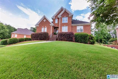 1920 Lemon Mint Dr, Hoover, AL 35244 - #: 853204