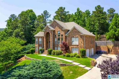 104 Timber Cove, Pelham, AL 35124 - #: 853369