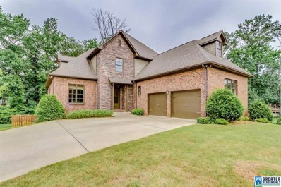 801 Byron Way, Hoover, AL 35226 - #: 853490