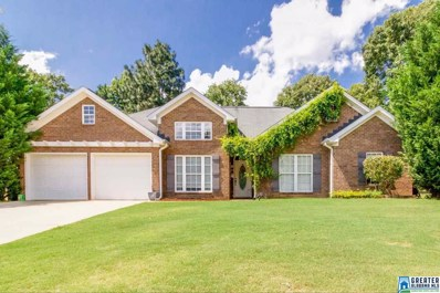 20354 Castle Ridge, Mccalla, AL 35111 - #: 853606