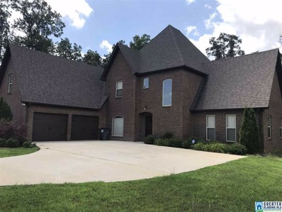 6004 Long Leaf Lake Trl, Helena, AL 35022 - #: 854061