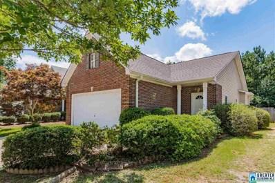 5323 Cottage Ln, Hoover, AL 35226 - #: 854144