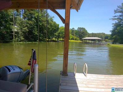 5000 Forest Dr, Pell City, AL 35128 - #: 854156